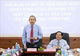 Học viện Hành chính Quốc gia phải trở thành trung tâm đào tạo cán bộ ngang tầm khu vực