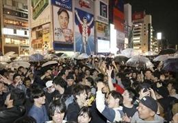 Nhiều sự kiện đánh dấu ngày khởi đầu thời kỳ Lệnh Hòa tại Nhật Bản