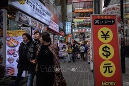 Giao dịch điện tử phát triển mạnh tại Hàn Quốc