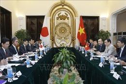 Đối thoại Đối tác chiến lược Việt Nam - Nhật Bản lần thứ 7