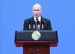 Nga sẵn sàng rút khỏi Hiệp ước cắt giảm vũ khí tấn công chiến lược mới