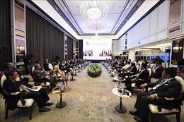 Đẩy mạnh tiến trình xây dựng Cộng đồng kinh tế ASEAN