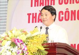 Góp ý xây dựng Dự thảo văn kiện Đại hội đại biểu Mặt trận Tổ quốc Việt Nam lần thứ IX