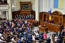 Quốc hội Ukraine thông qua dự luật tước quyền miễn trừ của các nghị sĩ