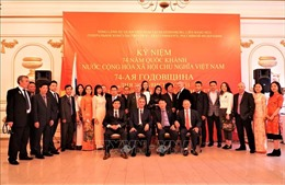 Nhân 74 năm Quốc khánh: Việt Nam - Người bạn tin cậy của LB Nga tại Đông Nam Á