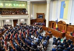 Ukraine thông qua dự luật luận tội tổng thống