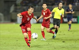 Mua vé Vòng loại thứ hai World Cup 2022 bảng G - Khu vực châu Á 2022 trên ứng dụng VinID