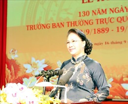 Kỷ niệm trọng thể 130 năm Ngày sinh Trưởng Ban Thường trực Quốc hội Bùi Bằng Đoàn