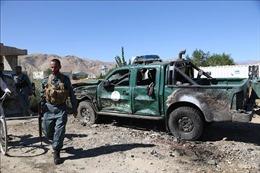 Đánh bom thảm khốc tại Afghanistan, gần 100 người thương vong