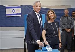 Các nghị sĩ Quốc hội khóa mới của Israel tuyên thệ nhậm chức