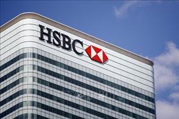 Tập đoànHSBC có kế hoạch sa thải 10.000 nhân viên để giảm chi phí