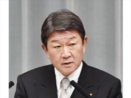Nhật Bản thông báo với Mỹ kế hoạch triển khai lực lượng tới Trung Đông