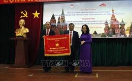 Thắt chặt tình hữu nghị giữa nhân dân hai nước Việt Nam - Liên bang Nga