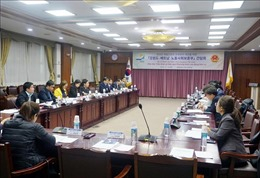 Hợp tác triển khai có hiệu quả chương trình lao động thời vụ tại Gangwon, Hàn Quốc