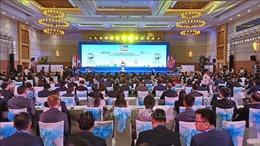 Việt Nam dự Hội nghị Ngân hàng ASEAN lần thứ 22
