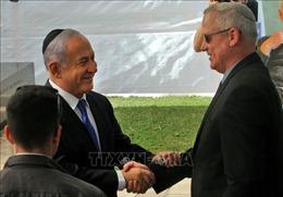Tiến trình thành lập chính phủ mới Israel vẫn bế tắc
