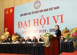 Đại sứNguyễn Phương Nga: Phát huy vai trò nòng cốt trong công tác đối ngoại nhân dân, góp phần xây dựng, bảo vệ Tổ quốc