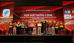 TP Hồ Chí Minh tuyên dương HLV, VĐV tham gia SEA Games 30