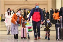 Bộ Ngoại giao khuyến cáo công dân về bệnh viêm phổi cấp tại Trung Quốc