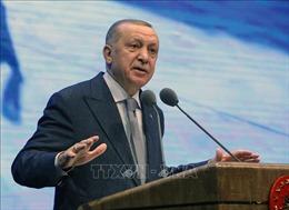 Thổ Nhĩ Kỳ đạt nhiều thành tựu trong phát triển công nghệ quốc phòng