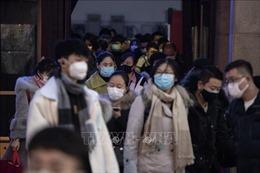 Bắc Kinh lắp đặt thiết bị đo thân nhiệt tại ga tàu điện ngầm