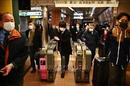 Ngân hàng trung ương Nhật Bản cảnh báo tác động đối với nền kinh tế