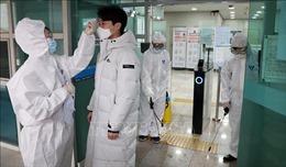 Giới chuyên gia đánh giá cao năng lực ngành y tế của Hàn Quốc