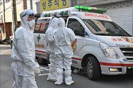 Hàn Quốc lên phương án đưa công dân ở Iran về nước- Nhóm nhạc BTS hủy các buổi diễn trong tháng 4