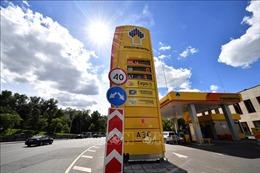 Mỹ tiếp tục trừng phạt hãng dầu khí Rosneft của Nga