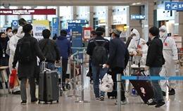 Phòng ngừa COVID-19, Hàn Quốc tạm ngừng hiệu lực thị thực ngắn hạn từ 13/4