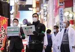 Cuộc đua sản xuất khẩu trang chất lượng cao phòng, chống COVID-19 tại Nhật Bản