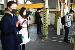 Dịch COVID-19: Thêm một tỉnh tại Nhật Bản tự ban bố tình trạng khẩn cấp