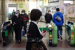 Chính phủ Nhật Bản trình dự thảosửa đổi ngân sách bổ sung lên quốc hội