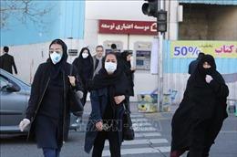Iran xem xét mở cửa một số thánh đường Hồi giáo
