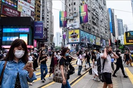Các ngân hàng đóng cửa vì dịch COVID-19 ở Hong Kong, Trung Quốc