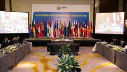 Mỹ khẳng định cam kết ủng hộ COC trên Biển Đông và phi hạt nhân hóa Bán đảo Triều Tiên