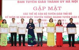 Hà Nội khen thưởng nhiều tập thể và cá nhân xuất sắc ngành tuyên giáo
