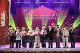 Nhân 75 năm Quốc khánh 2/9: Giao lưu nghệ thuật 'Sao Độc lập'