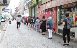 Kinh tế Hàn Quốc ít khả năng 'lội ngược dòng'trong quý III/2020