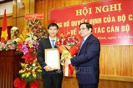 Công bố quyết định chuẩn y đồng chí Nguyễn Thành Tâm giữ chức vụ Bí thư Tỉnh ủy Tây Ninh