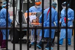 Đại dịch COVID-19 làm trầm trọng thêm khủng hoảng kinh tế - xã hội tại Trung Mỹ