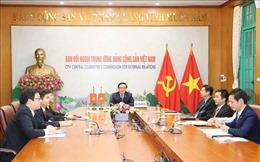 Trưởng ban Đối ngoại Trung ương hội đàm trực tuyến với Phó Chủ tịch, Trưởng ban Quốc tế Trung ương Đảng Cộng sản Nhật Bản