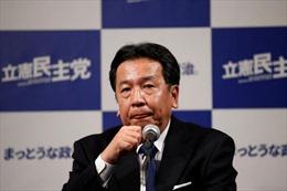 Đảng đối lập lớn nhất Nhật Bản bắt đầu tiến trình lựa chọn lãnh đạo mới