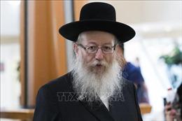 Một bộ trưởng Israel từ chức để phản đối lệnh phong tỏa toàn diện