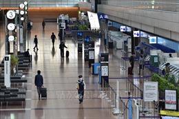 Nhật Bản chính thức nới lỏng hạn chế nhập cảnh đối với khách nước ngoài