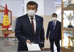 Quốc hội Kyrgyzstan triệu tập họp bất thường