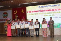 Quảng Trị biểu dương nông dân sản xuất kinh doanh giỏi