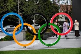 Nhật Bản sẽ đăng cai giải thể dục dụng cụ quốc tế vào tháng 11/2020