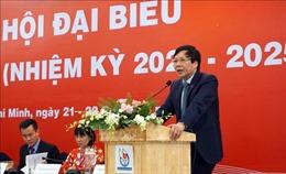 Hội nghị lần thứ 13 Ban chấp hành Hội Nhà báo Việt Nam khoá X