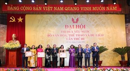 Nỗ lực xây dựng văn hóa, con người Việt Nam đáp ứng yêu cầu phát triển bền vững đất nước